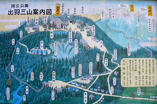 Haguro San, painted map of mountain