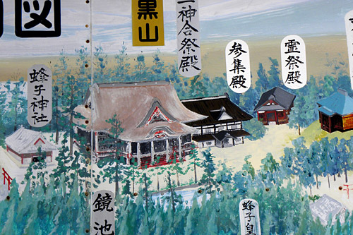 Haguro San, painting of Sanjin Gosaiden temple