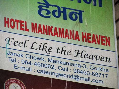 Manakamana Hotel Sign