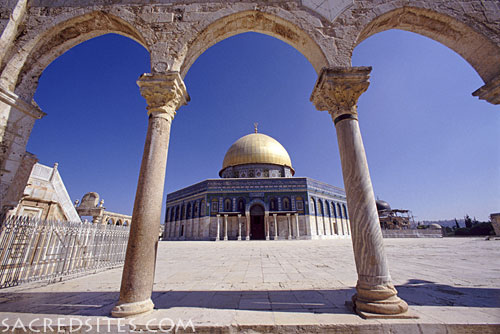 Dome of the Rock, Jerusalem, Israel