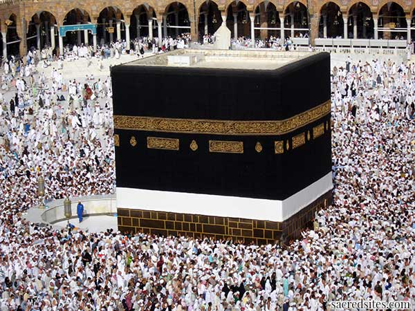 The Ka'ba, The Great Mosque, Mecca