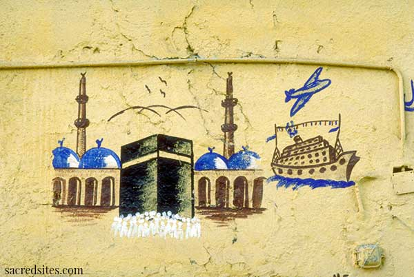 Paintings (on houses in Egypt) of the Ka'ba, Islam's most sacred shrine in Mecca