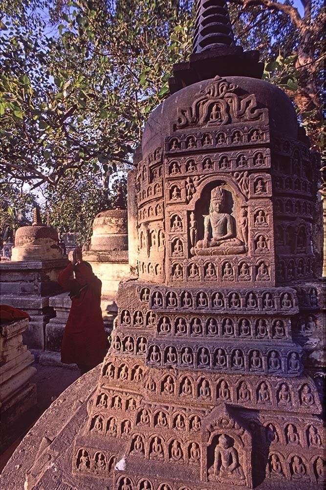 Petit Stupa, Bodh Gaya