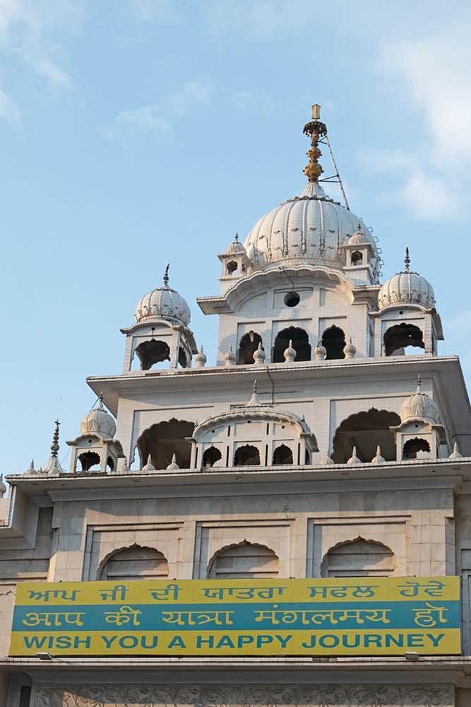 Takht Sri Harmandir Sahib Ji (Patna Sahib), Patna