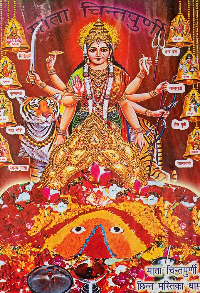 Pintura de Mata Chintpurni en el templo Chintpurni