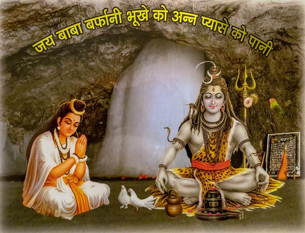 Pintura de Shiva, Ice Lingam y Shakti en el Templo de la Cueva Amarnath Shiva