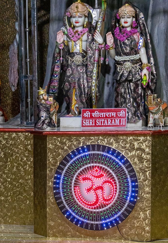 Статуи Рамы и Ситы, Шакти Дхам, Наймишаранья