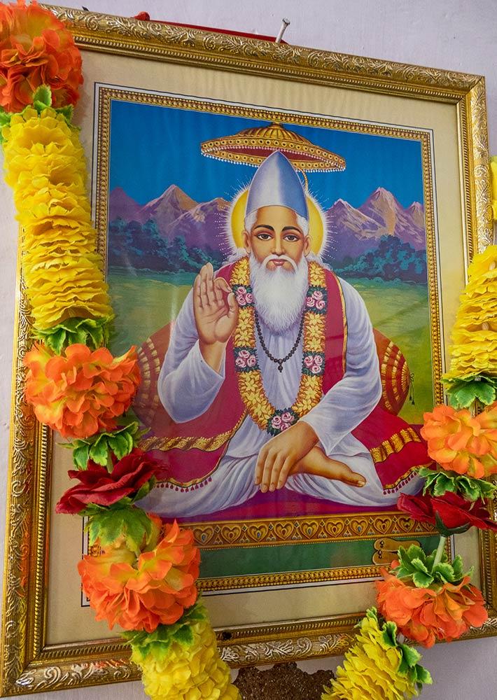 Картина Святого Кабира, Святого Кабира Самадхи (Усыпальница), Магахар