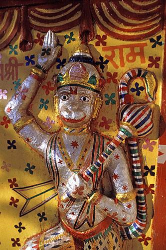 Hanuman 500