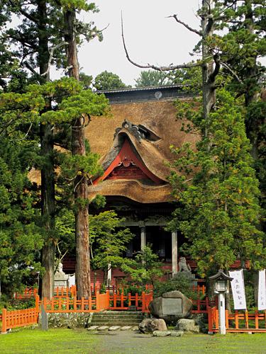 Haguro San, Sanjin Gosaiden Tempel