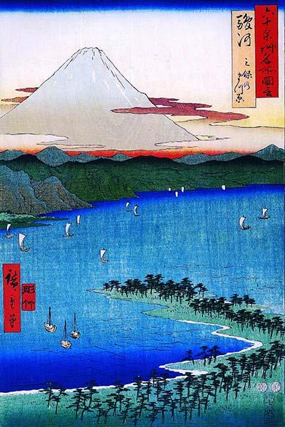 Картина горы. Fuji от Utagawa Hiroshige (1797-1858)