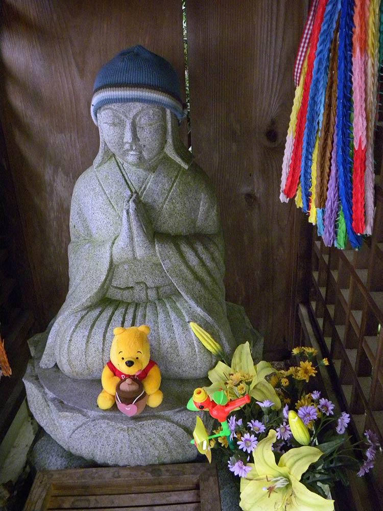 Temple Daishoin, statue de Bouddha, île de Miyajima
