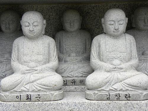 Samgak-san Doseon-sa
