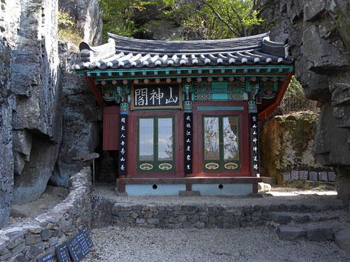 O-san Saseong-am