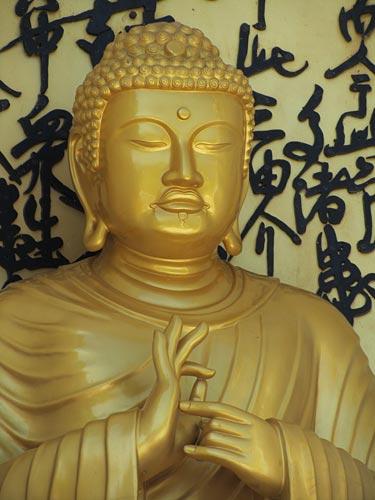 Buddha-Statue an der Friedenspagode, Pokhara