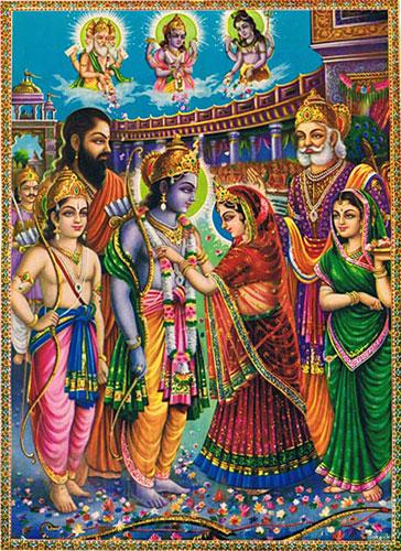 राम-vivaha