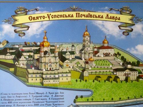 Mappa di Pochayiv Lavra