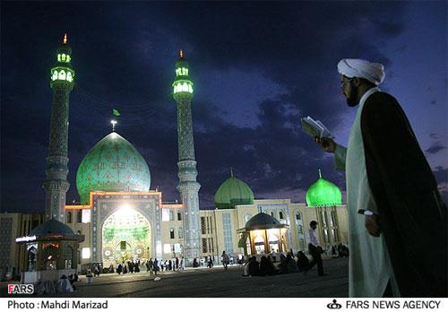 Jam Karan, Irán