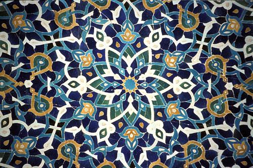 Islamic Tile Work : Shia islam