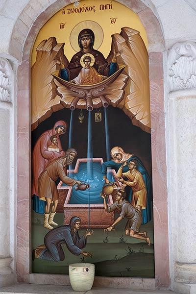 Jacob's Well Wandmalerei