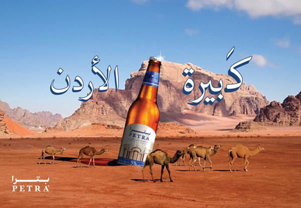 anúncio de cerveja petra