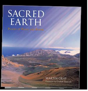 पवित्र पृथ्वी पुस्तक